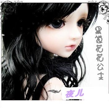 黑道花花公主